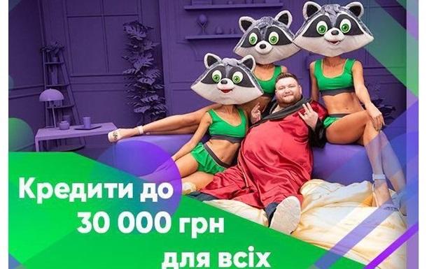 Еще комфортнее: moneyveo увеличила сумму кредитов до 30 000 грн