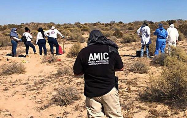 У Мексиці на кордоні зі США знайшли 42 трупи
