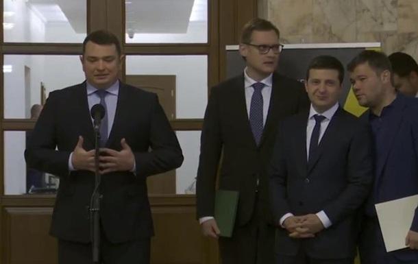 Зеленський виступив перед співробітниками НАБУ