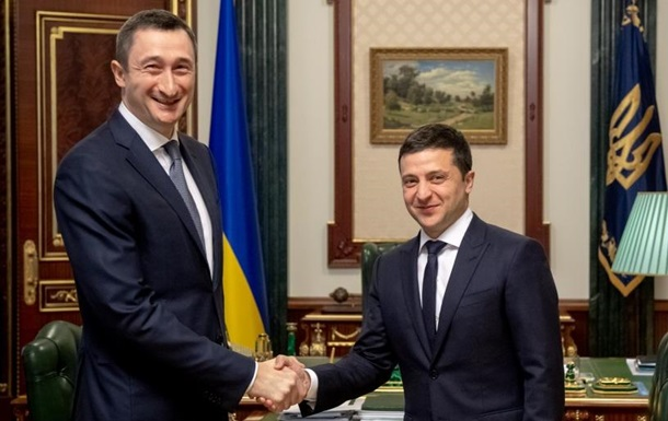 Зеленский назначил нового главу Киевской области