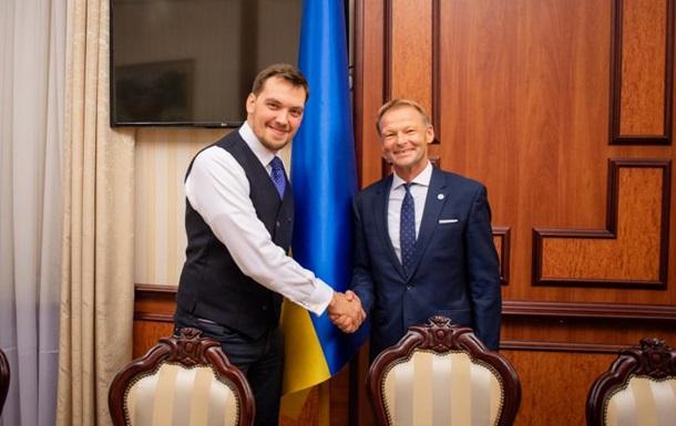 Гончарук обсудил с ЕИБ расширение портфеля проектов
