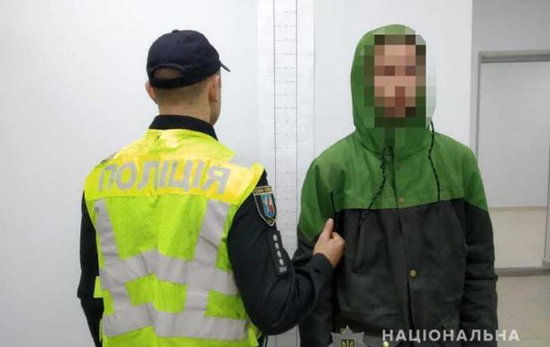В Киеве таксист спас несовершеннолетнюю от насильника