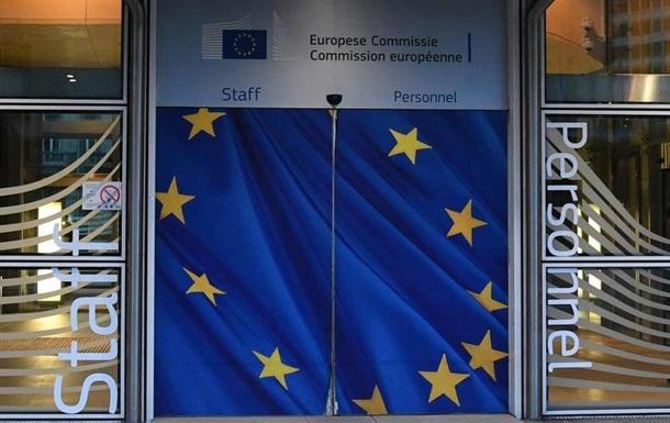 Газові переговори: нова пропозиція ЄС і  пакетне  рішення РФ - DW
