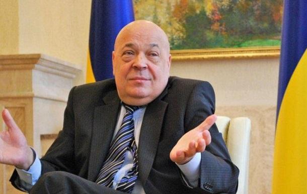 В СБУ объяснили за что Москаль получил венгерскую награду