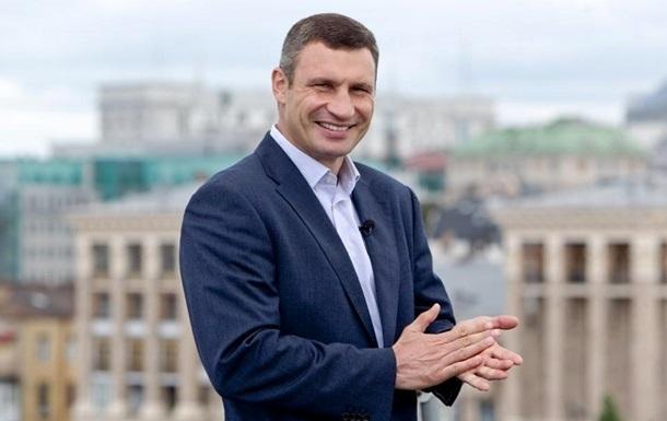 Жители Киева оценили работу Кличко - опрос
