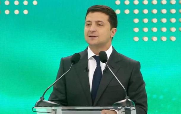 Зеленский открыл инвестфорум в Мариуполе