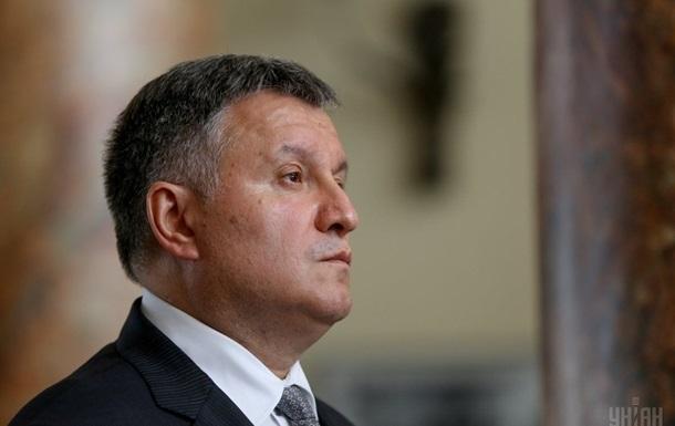 Аваков висловився про ветеранів в Золотому