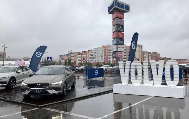 Компания CARCADE приняла участие в роуд-шоу Volvo