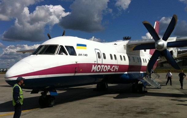 Авиарейсы Киев-Ужгород остановили из-за сокращения светового дня