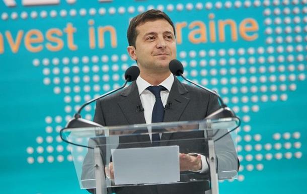 Зеленський назвав терміни проведення  глибинної  податкової реформи