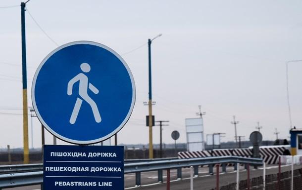 ГПСУ: В Крыму манипулируют цифрами  отдыхающих  украинцев