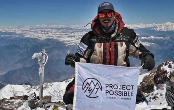 Непальский альпинист побил мировой рекорд