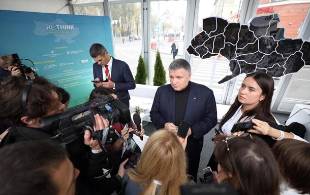 Аваков сомневается в успехе переговоров Украины с Россией