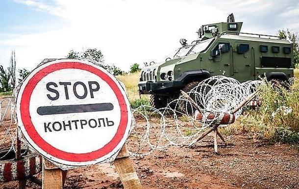 Донбасс в клетке: житель Донецка о блокпостах и жизни в  ДНР