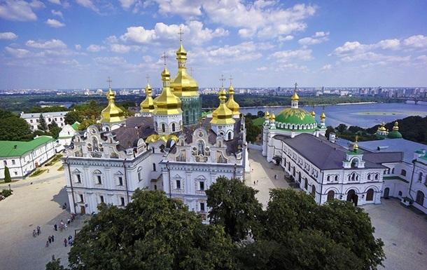 УПЦ МП про визнання ПЦУ Елладської церкви: Це велика помилка
