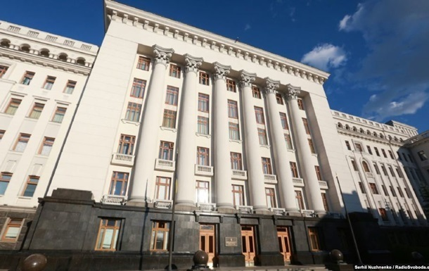 ОП назвав вартість відновлення частини Донбасу