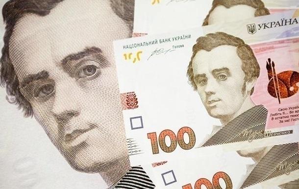 Курс валют на 30 октября: гривна снова подешевела