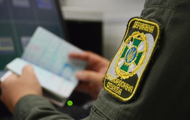 Рада прийняла закон щодо зміцнення державного кордону