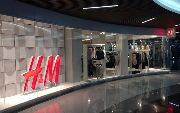 H&M будет давать одежду в прокат