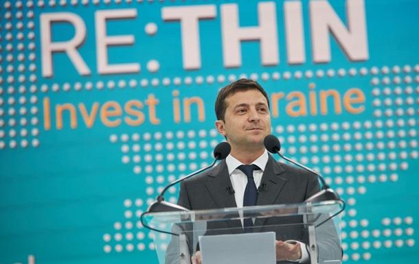 В Украине запустили Фонд восстановления Донбасса