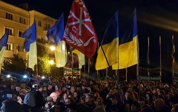 Под Офисом президента собрались националисты