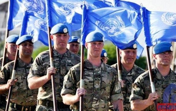 Миротворческая операция ООН - бессмысленная трата времени, ресурсов и денег