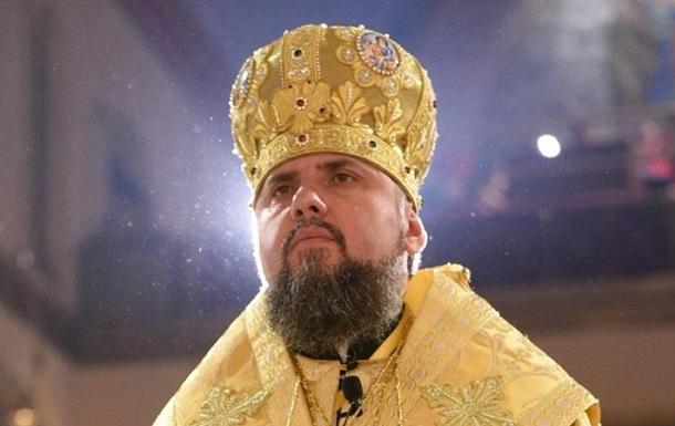 Элладская церковь официально сообщила ПЦУ о признании