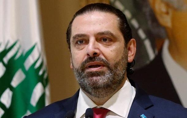 Прем єр Лівану оголосив про відставку на тлі протестів