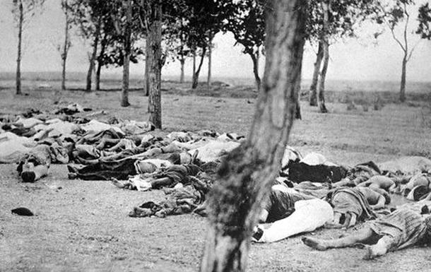 Палата представників США визнала геноцид вірмен