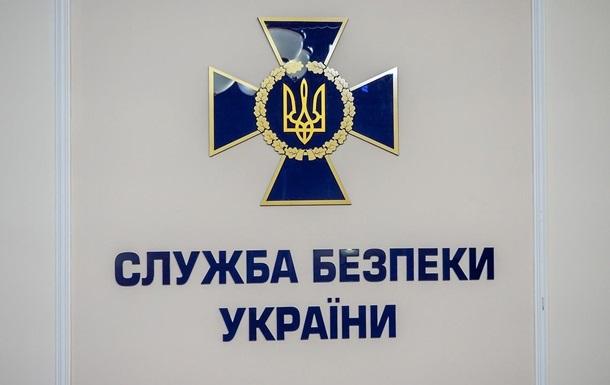 В горсовете Одессы прошли обыски СБУ - СМИ