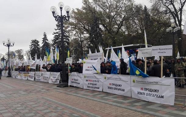 Под Радой протестуют против рынка земли
