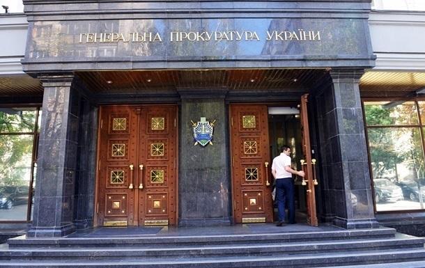 Адвокаты Небесной сотни недовольны новым назначением в ГПУ
