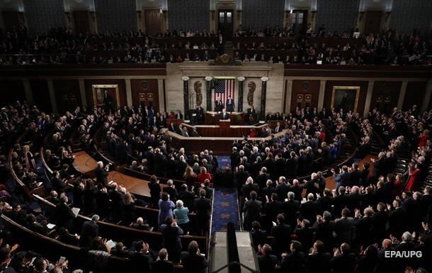 Геноцид армян в Турции признали в Конгрессе США