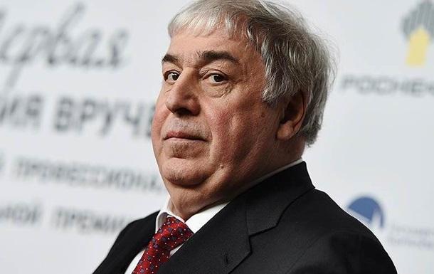 «Олигарх влияния» Гуцериев