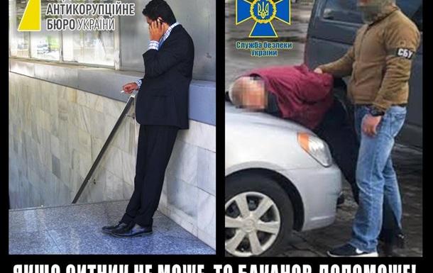 Как Баканов вместо Сытника борется с коррупцией