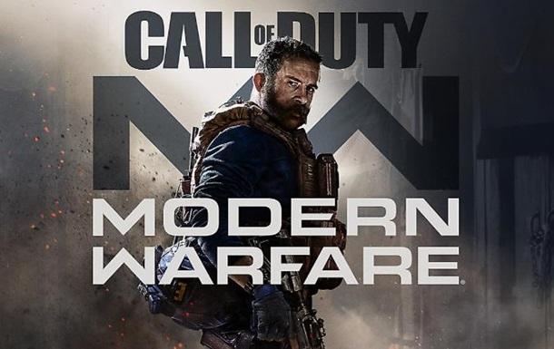 Новая Call of Duty разозлила россиян из-за появления Донецка