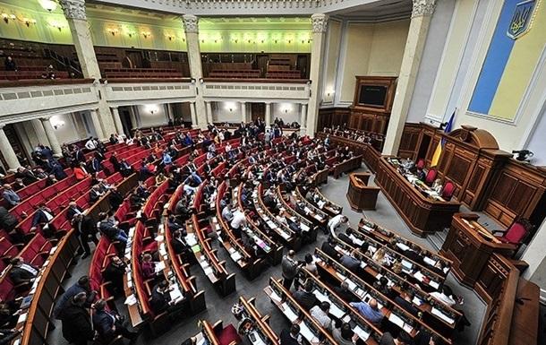 Рада отменила двойное налогообложение с тремя странами
