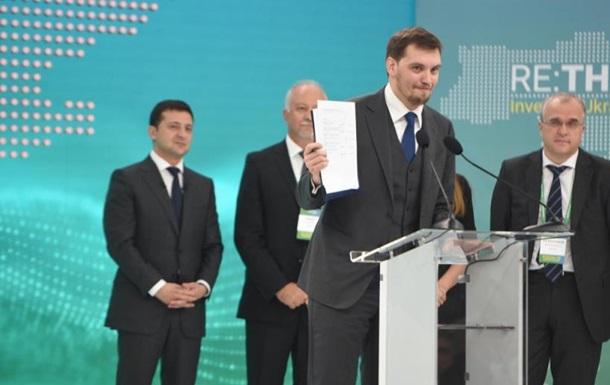 На форуме в Мариуполе подписано 12 меморандумов