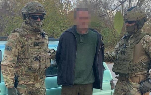 В СБУ заявили о задержании российского агента