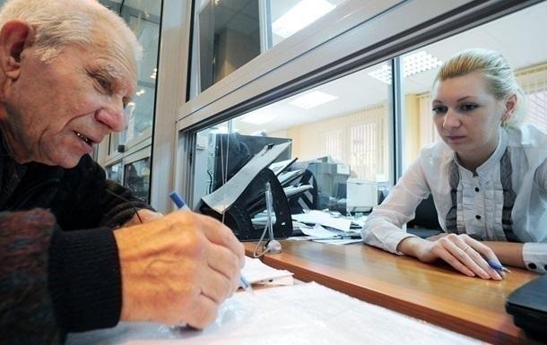 В Кабмине заявили о невозможности выплат пенсий в  ЛДНР