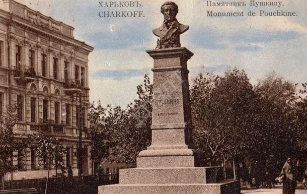 31 октября: в Харькове украинские националисты взорвали памятник Пушкину