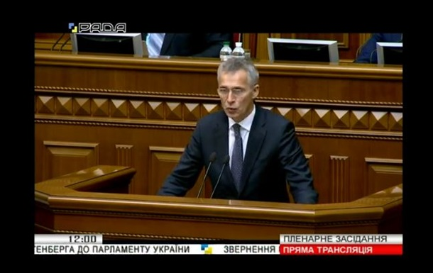 Генсек НАТО виступає в Раді: трансляція