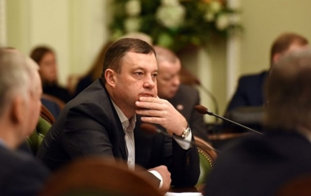 Нардепу Дубневичу вручили підозру
