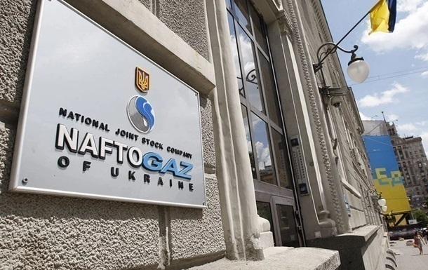 Нафтогаз заявил об угрозе срыва отопительного сезона в Днепре и области
