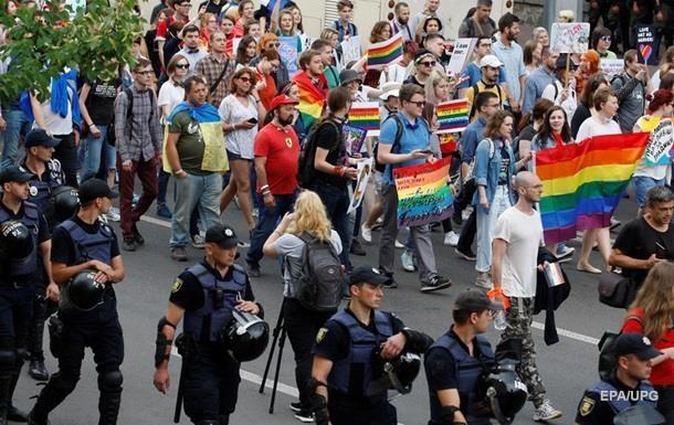 Депутаты Черновцов поддержали петицию о запрете акций ЛГБТ