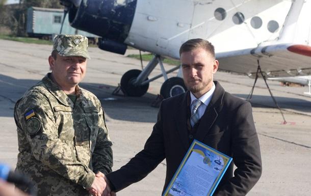 Волонтер подарил самолет ВМС Украины