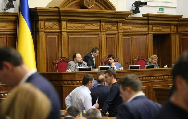 Верховная Рада внесла изменения в госбюджет-2019