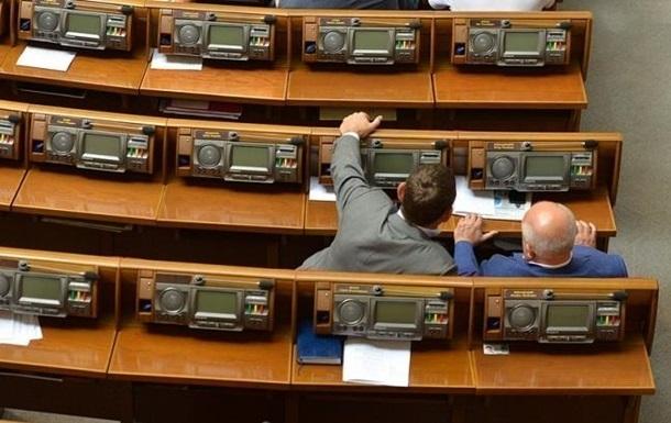 Набув чинності закон про санкції для нардепів