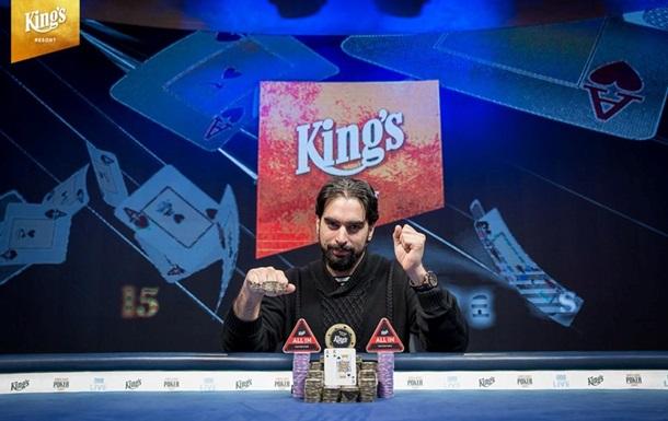 Главный чемпионский браслет WSOPE взял грек Колониас