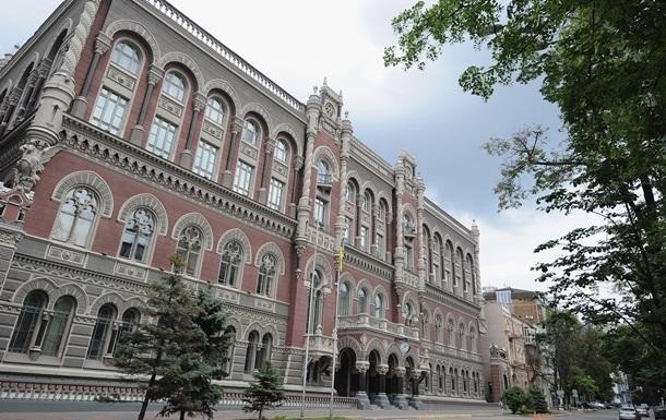 Банки Украины перешли на новый стандарт счетов